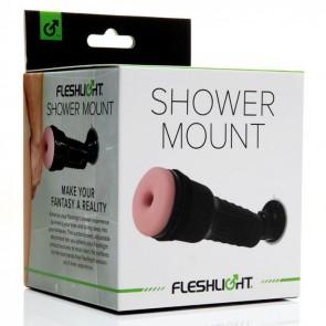 Fleshlight Accessories - Shower Mount